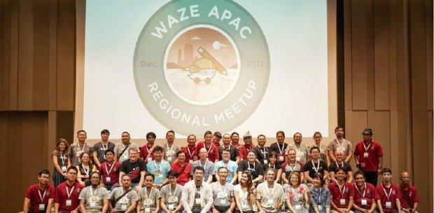 The next move for Waze | New Straits Times | Malaysia