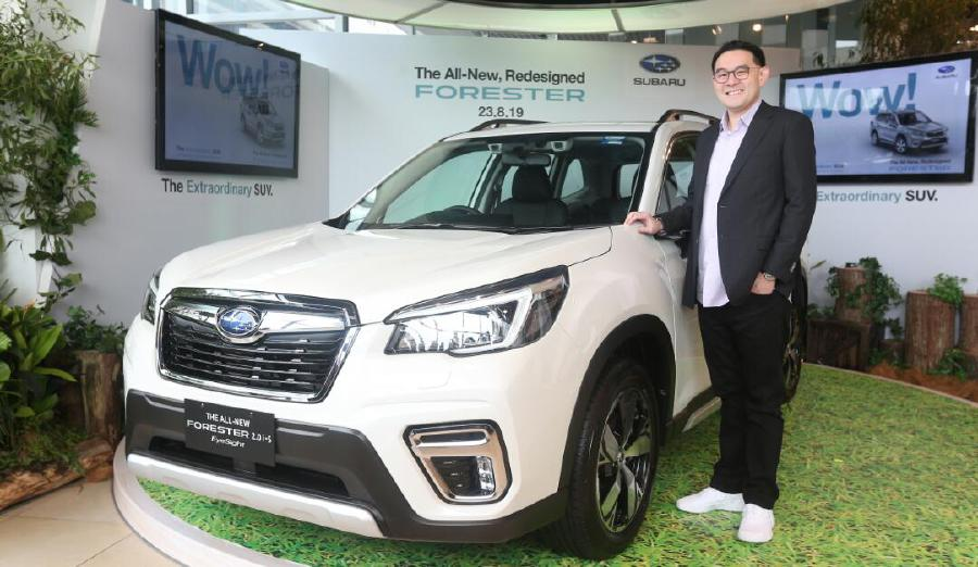 All-new Subaru Forester arrives, now with EyeSight