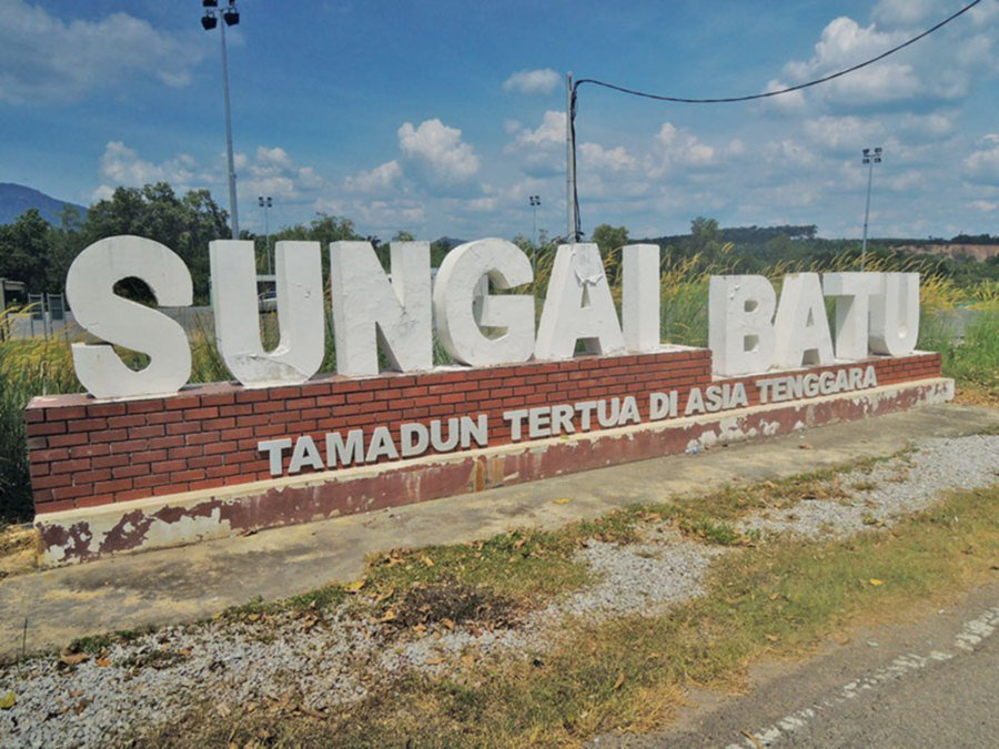 A visit to the Sungai Batu archaeological site opens Alan Teh Leam Seng's eyes to the many fascinating discoveries made there.