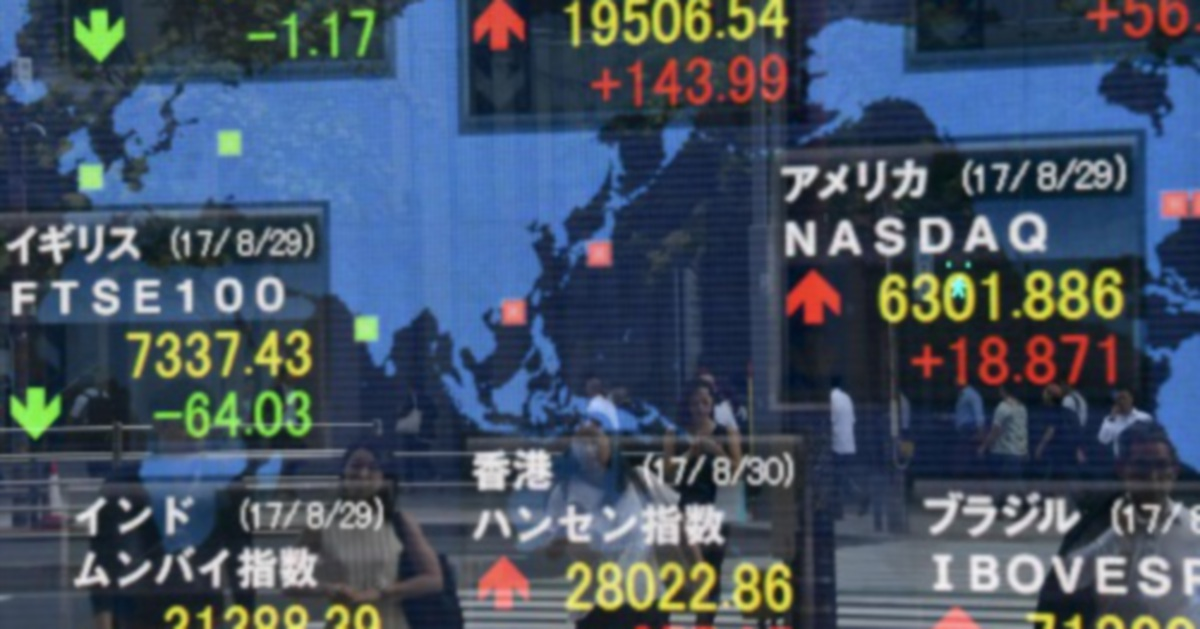 Asia shares eye all-time top on global growth cheer
