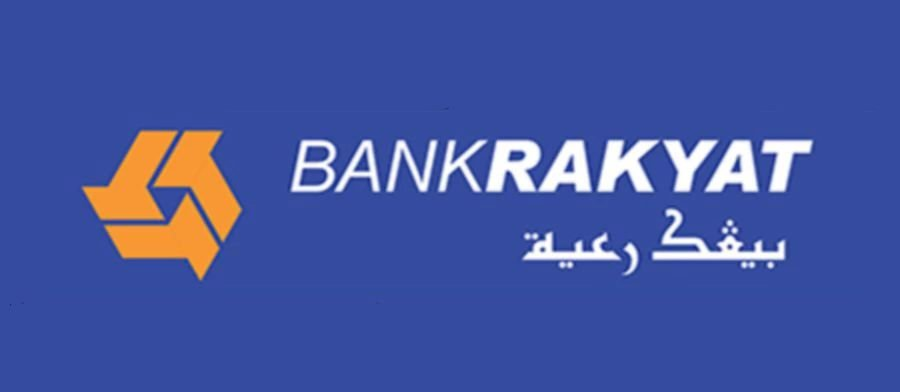The Islamic Banker Programme is staging a comeback following an overwhelming response of 6,744 applications in its first edition, with 30 top trainees from the first edition have already been chosen and started their two-year programme last January. (Logo from Bank Rakyat's website)