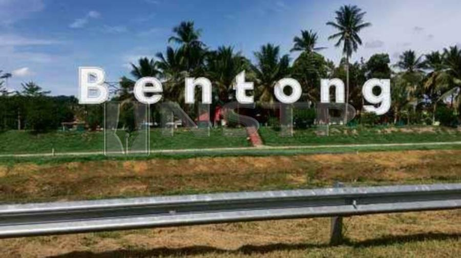 Bentong is a popular industrial area and is home to many light and medium sized industries.