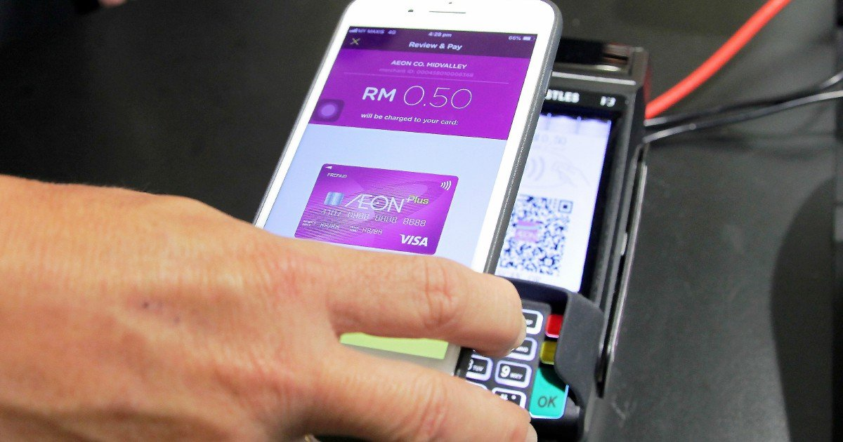 2020 Budget: RM30 for each eligible Malaysian to spur e-wallet use