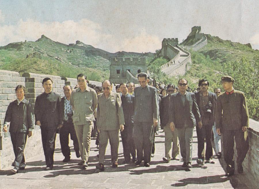 Tun Abdul Razak and his entourage at the Great Wall of China.