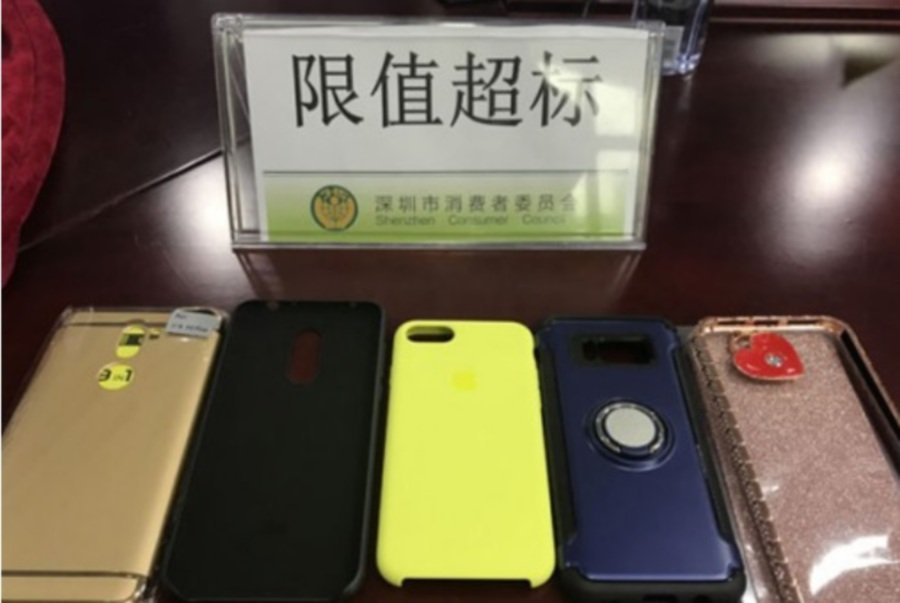 cheaper fc8da 76517 China-made mobile phone cases contain high levels of toxic ...