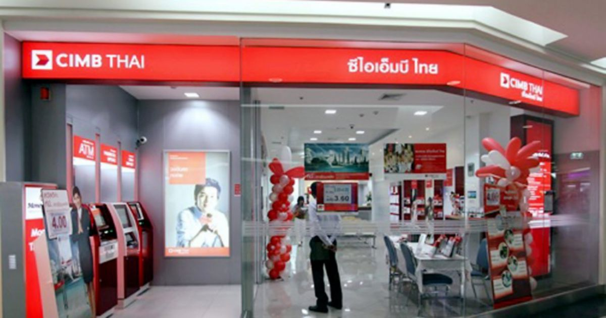 CIMB Thai's net profit in 2019 grew 216 fold y-o-y