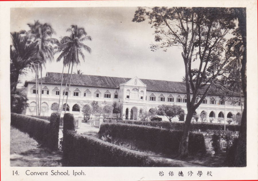 The Convent School established in 1907 is one of the oldest schools in Ipoh.