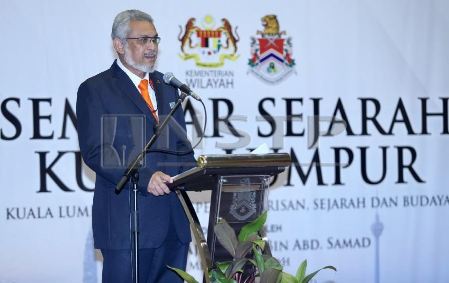 Federal Territories Minister Khalid Abdul Samad says the government is still undecided whether to legalise the use of cryptocurrency and digital currency in the country. - NSTP/MOHAMAD SHAHRIL BADRI SAALI