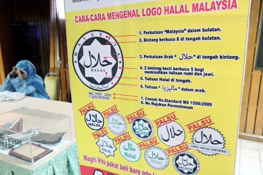 Halal certification a preferred lifestyle choice new straits halal certification a preferred lifestyle choice spiritdancerdesigns Images