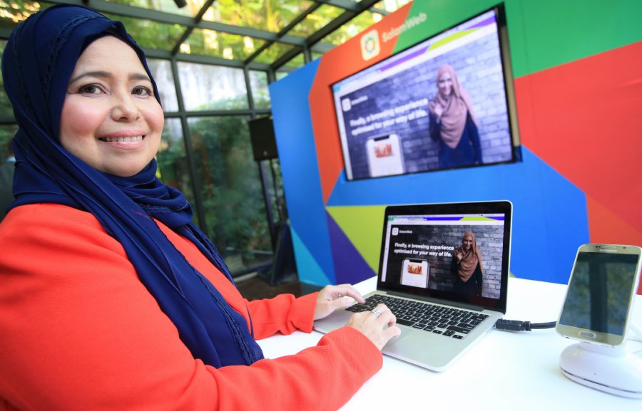 This web browser is designed to optimise the Islamic way of life