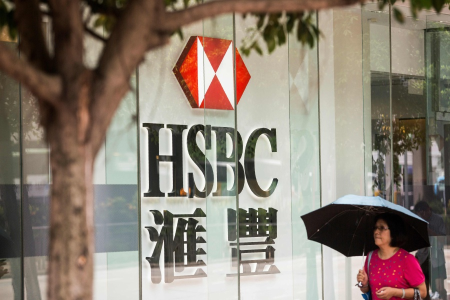 HSBC pre-tax profit up 5% to US$10 2 bn in first half 2017 | New