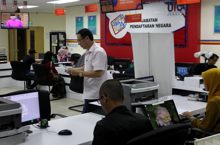 A RM10 or RM2 options to update one's address in MyKad | New