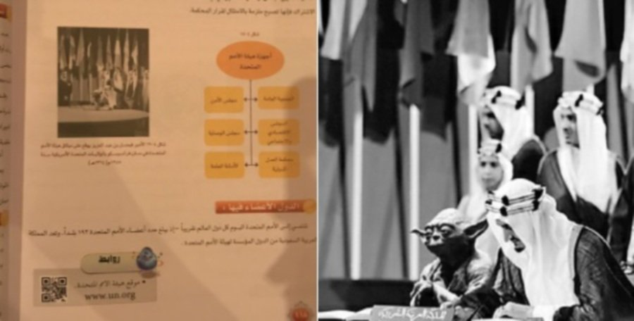 Photo of Yoda hanging with King Faisal slipped into Saudi history textbook