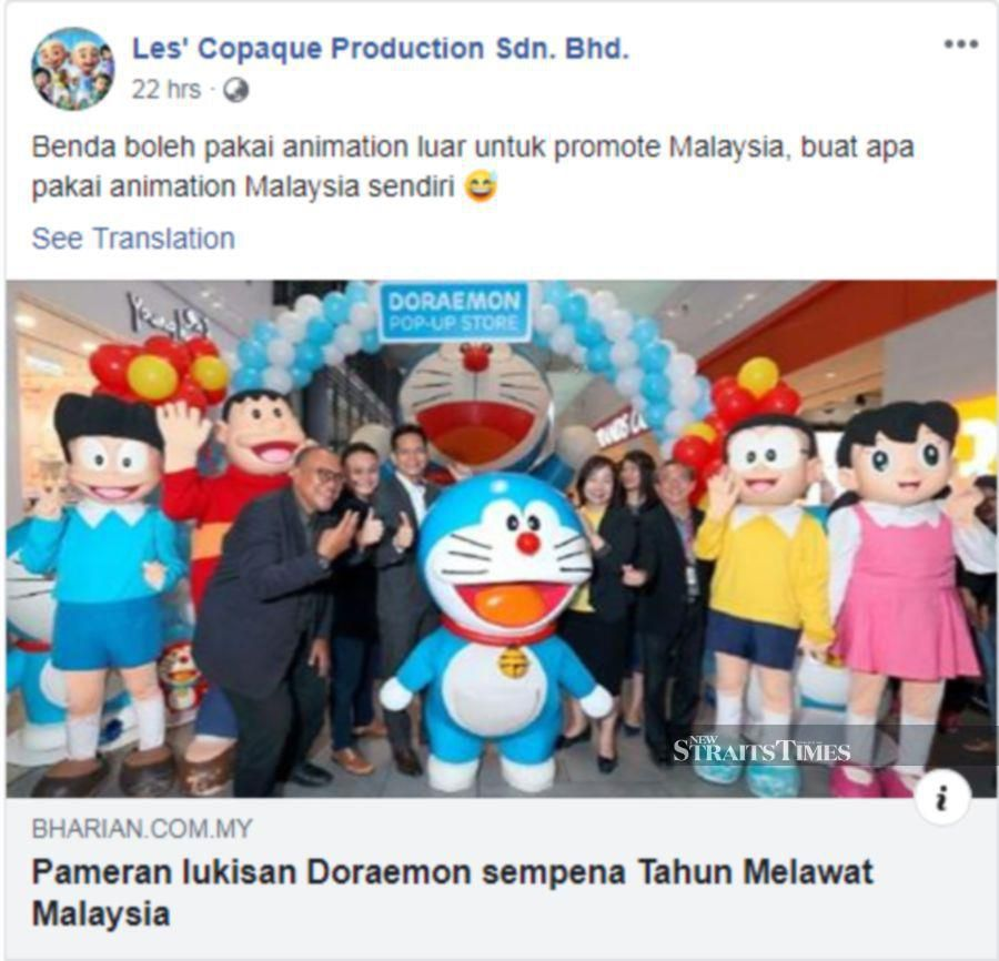 Showbiz Why Do We Need Doraemon To Promote Malaysia Overseas