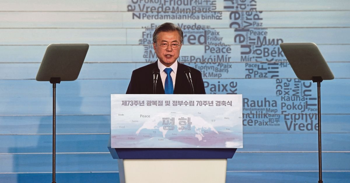 Moon says Pyongyang summit to be 'bold step' towards ending