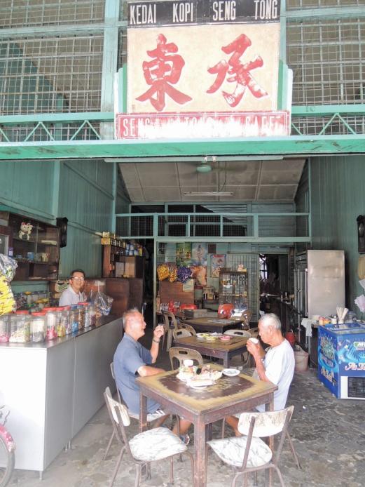 Tong Seng cafe shopfront. Pictures by Alan Teh Leam Seng