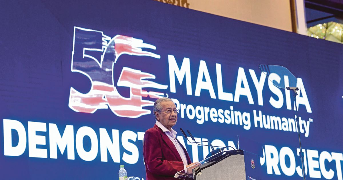 PM: Concept of 'Malaysia Inc' now more important than ever