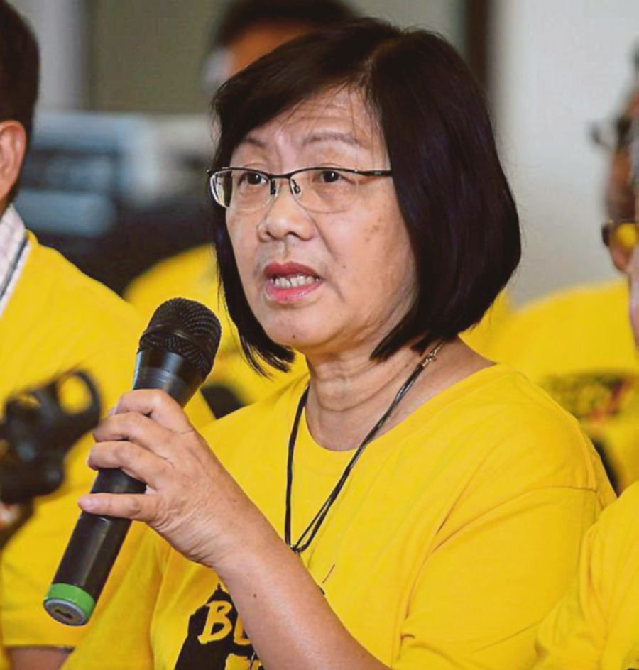 Image result for maria chin