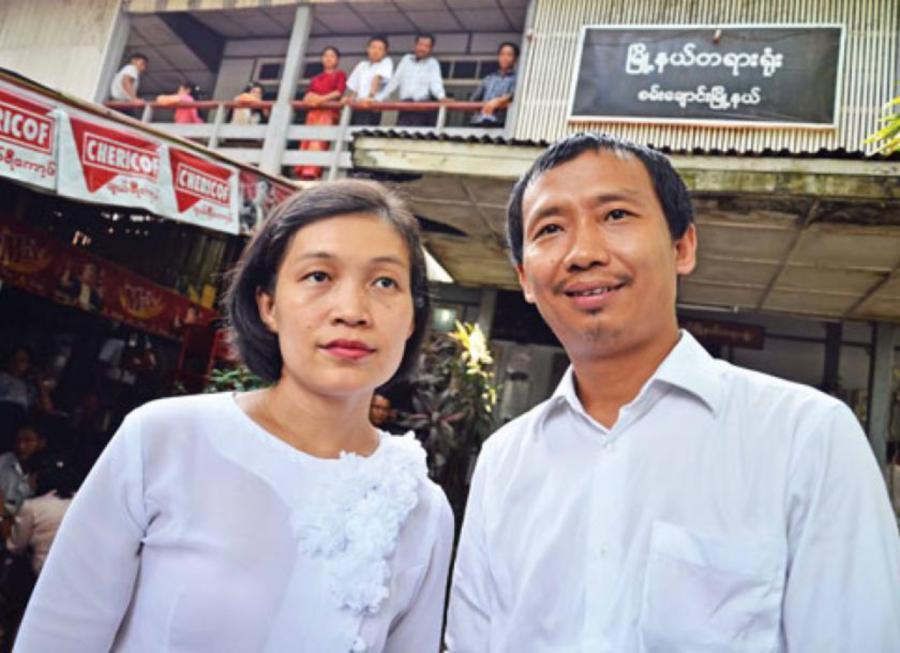 Myanmar activist bestowed UNDP award for advocating women's