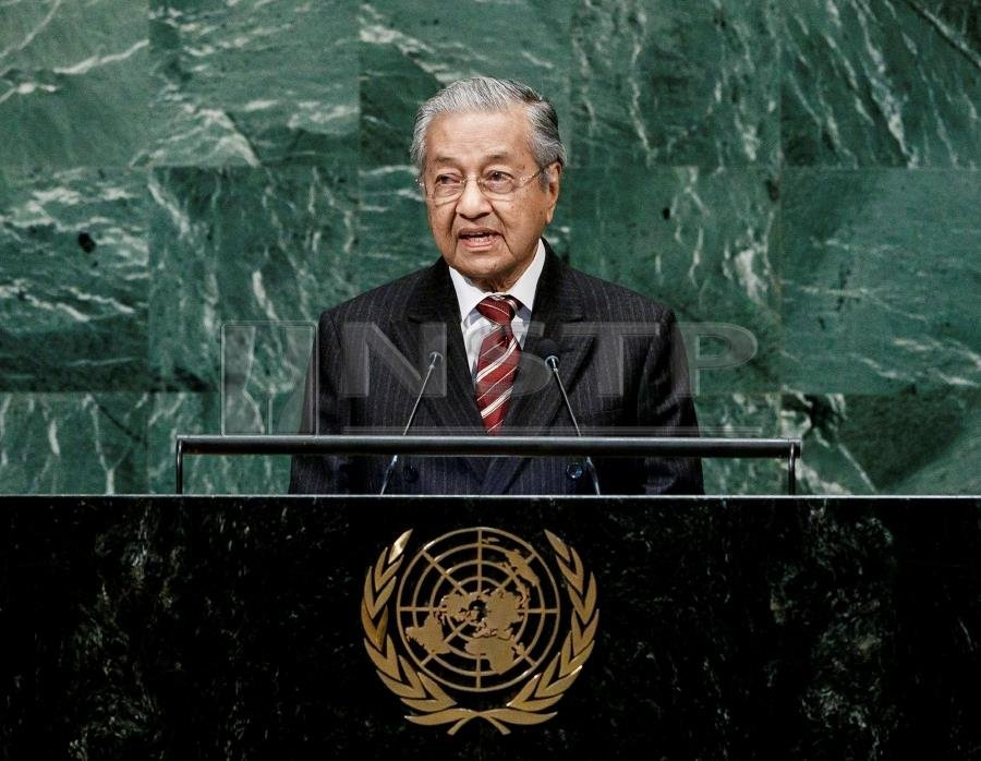 Image result for Dr. Mahathir