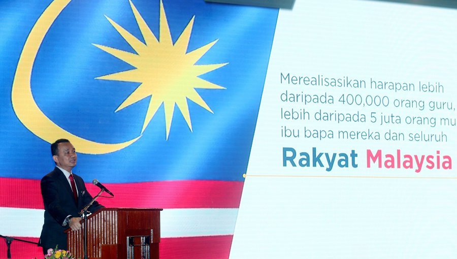 Education Minister Dr Maszlee Malik said his ministry had not received allocation for the programme from the Economic Planning Unit (EPU) and the Finance Ministry. NSTP/MOHD FADLI HAMZAH