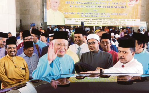 Prime Minister Datuk Seri Najib Razak believes the friendliness and hospitality of the people of Malaysia from different races, cultures and religions are one of the main factors for the influx of tourists to the country.NST/FARIZ ISWADI ISMAIL