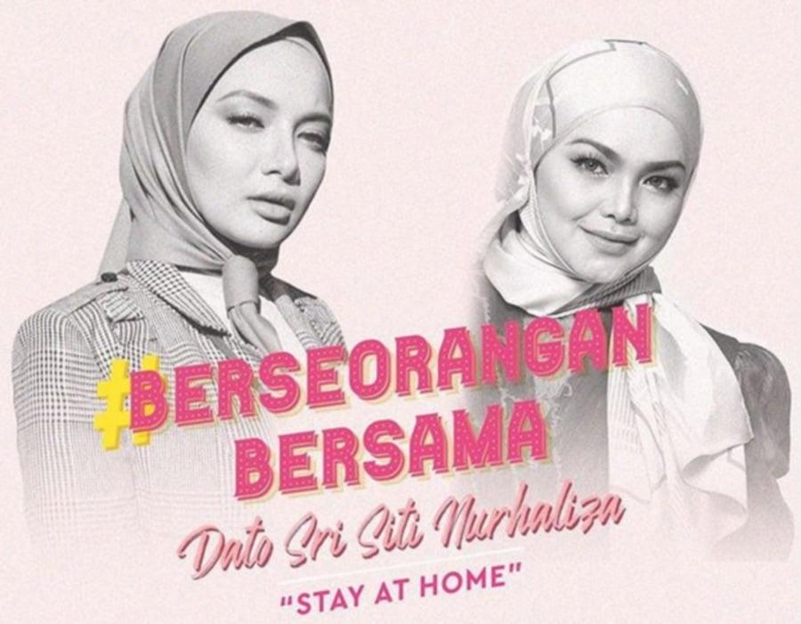 Neelofa and Siti Nurhaliza (Picture from Instagram, @neelofa)