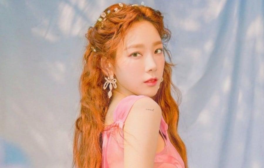 Showbiz: Father of Girls' Generation's Taeyeon dies on her birthday