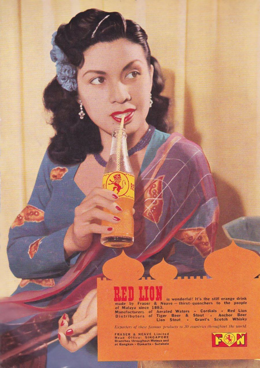 F&N roped in actress Maria Menado for one of its advertisements in the 1950s.