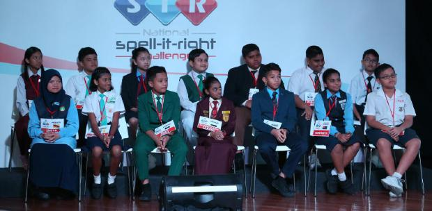 Spell-It-Right goes digital | New Straits Times | Malaysia