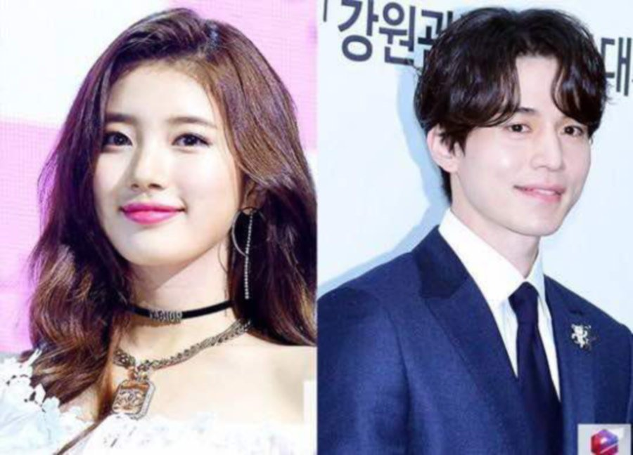 Lee Dongwook and Suzy are dating