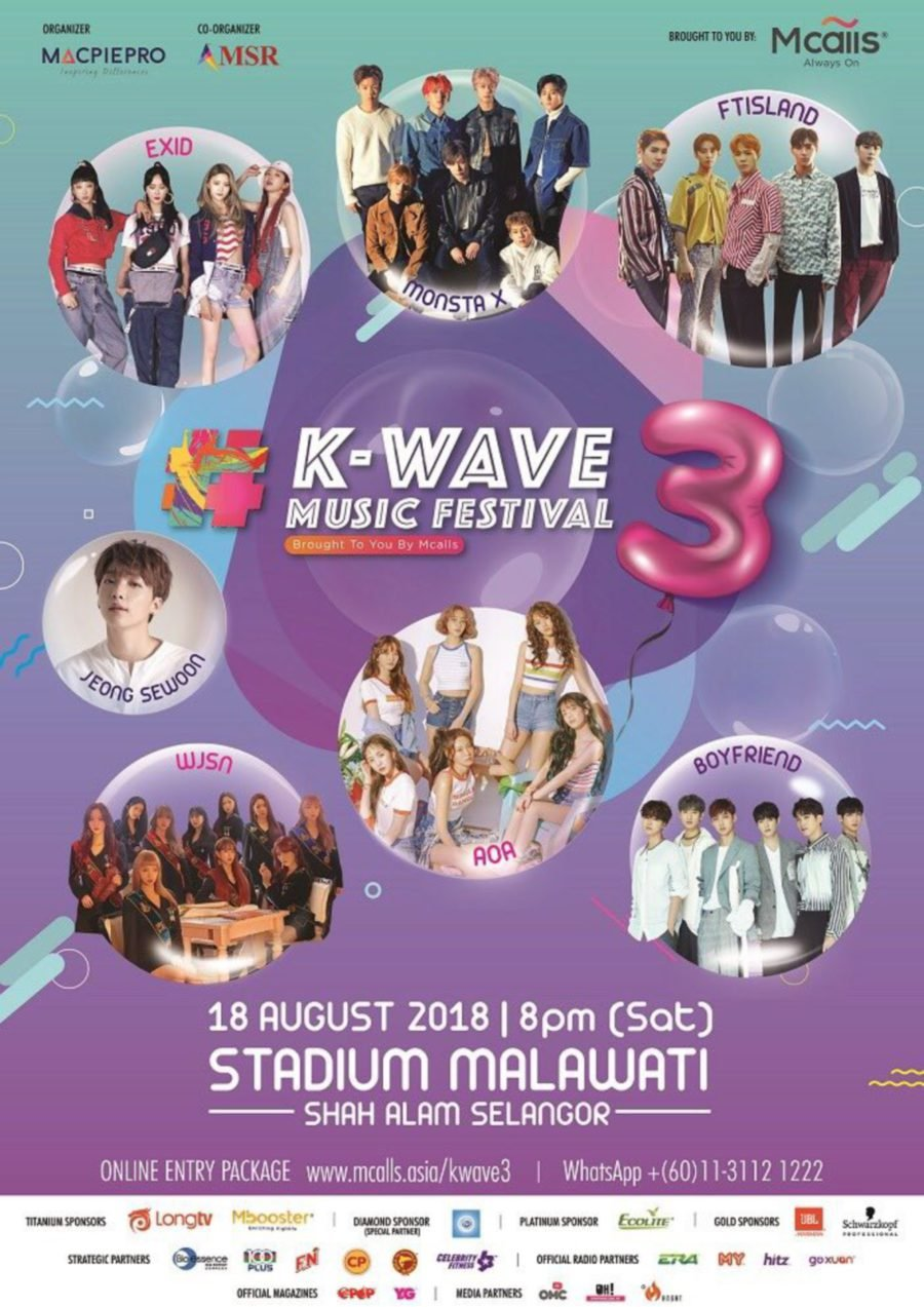 Showbiz Star Studded Acts At K Wave 3 Music Festival In