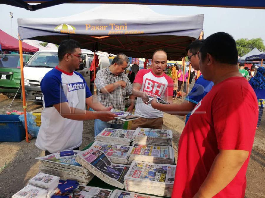 NSTP was optimistic that by promoting newspapers to the people it could build a reading nation. NSTP