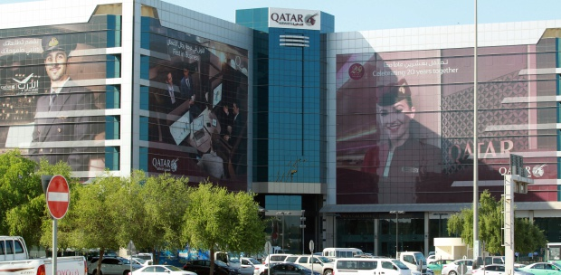 Qatar stock market plunges on rift with Gulf nations | New