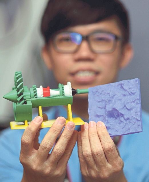 Technologies like Three Dimensional Printing (3DP) encourage problem solving and collaboration in the classroom.
