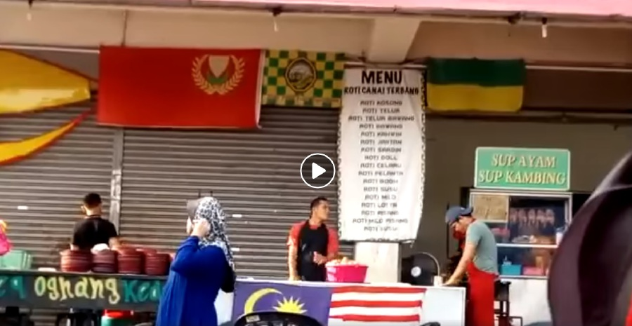 Recorded at a popular 'roti canai terbang' (flying roti canai) mamak stall in Kedah recently, the 1-minute footage stars a black-aproned stall worker who kneads and stretches roti canai dough with the showmanship of an over-caffeinated circus juggler. Pic courtesy from Facebook