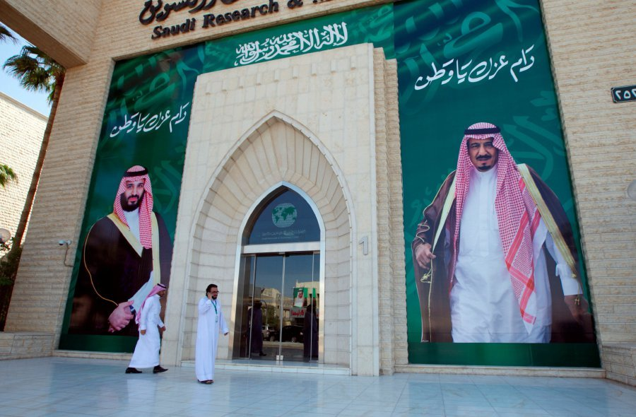 Saudi Arabia: 201 detained in sweep over $100B in corruption