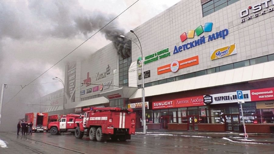 Russia: 5 killed in fire at shopping centre in Siberian city of Kemerovo