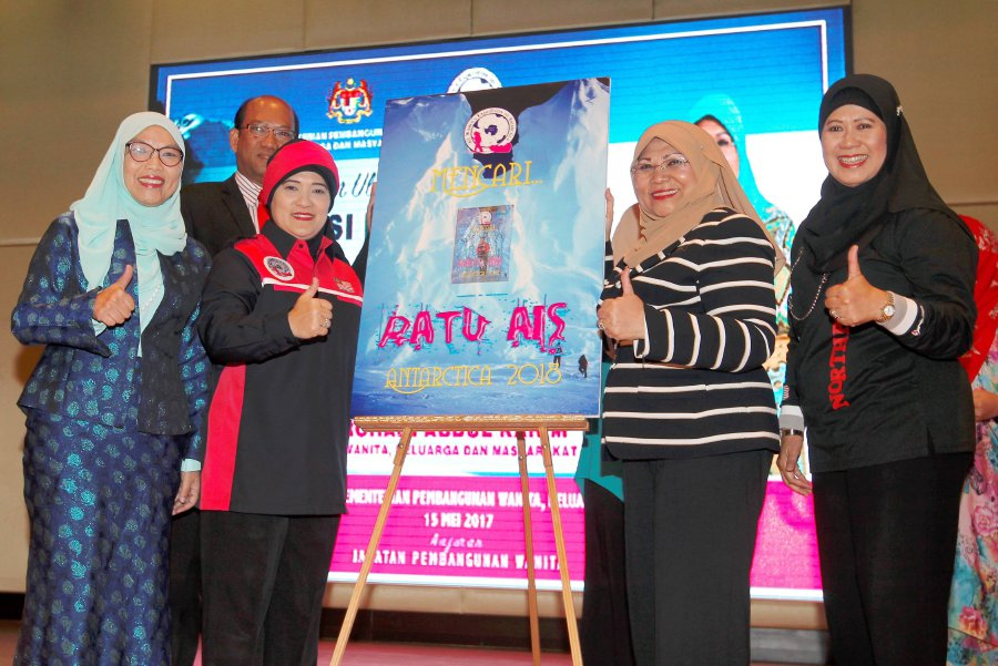 The Women, Family and Community Development Minister Datuk Seri Rohani Abdul Karim (second from right) said the ministry will embark on an all-women expedition to Antarctica next year led by famed Malaysian female explorer, Dr Sharifah Mazlina Syed Abdul Kadir (third from left). NSTP Pix by AHMAD IRHAM MOHD NOOR.