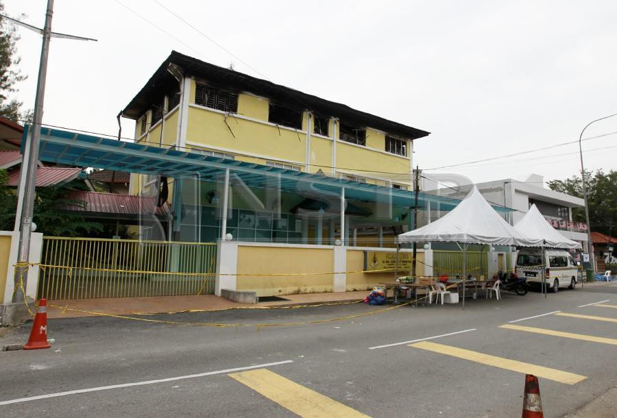 Tahfiz Fire Tragedy A Disaster With Multiple Fatalities
