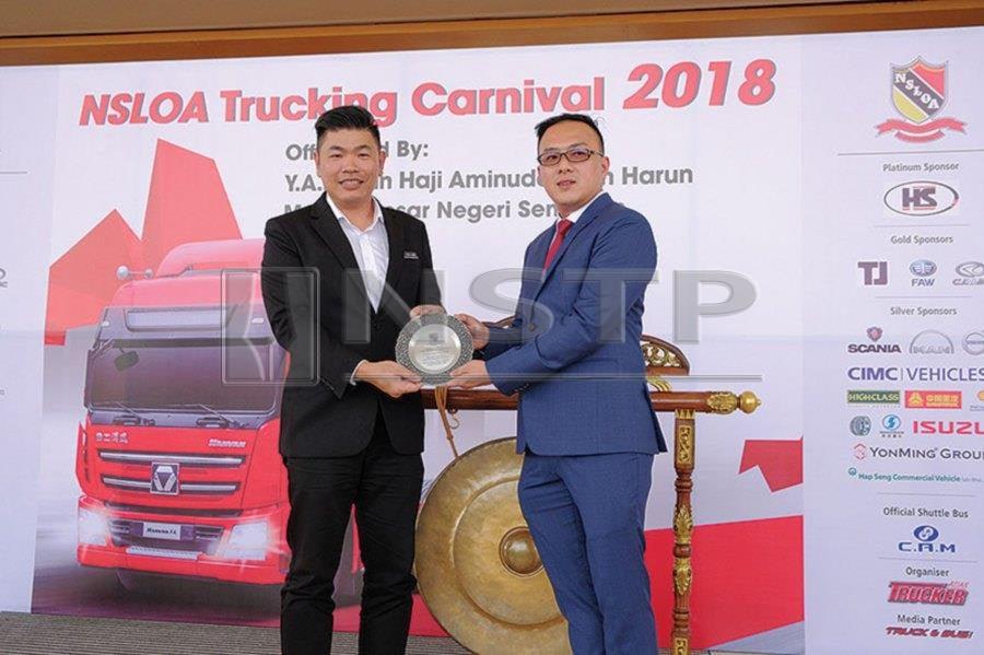 NSLOA organises second trucking carnival | New Straits Times