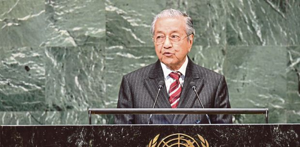 Image result for dr.m  at un