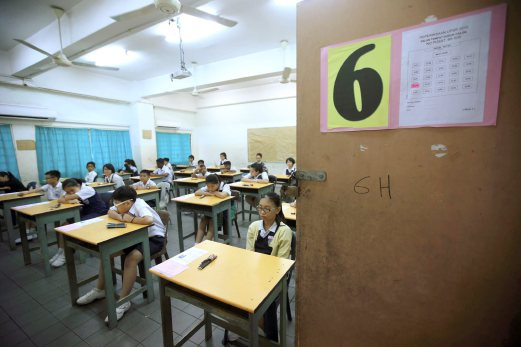 UPSR Results Out Today