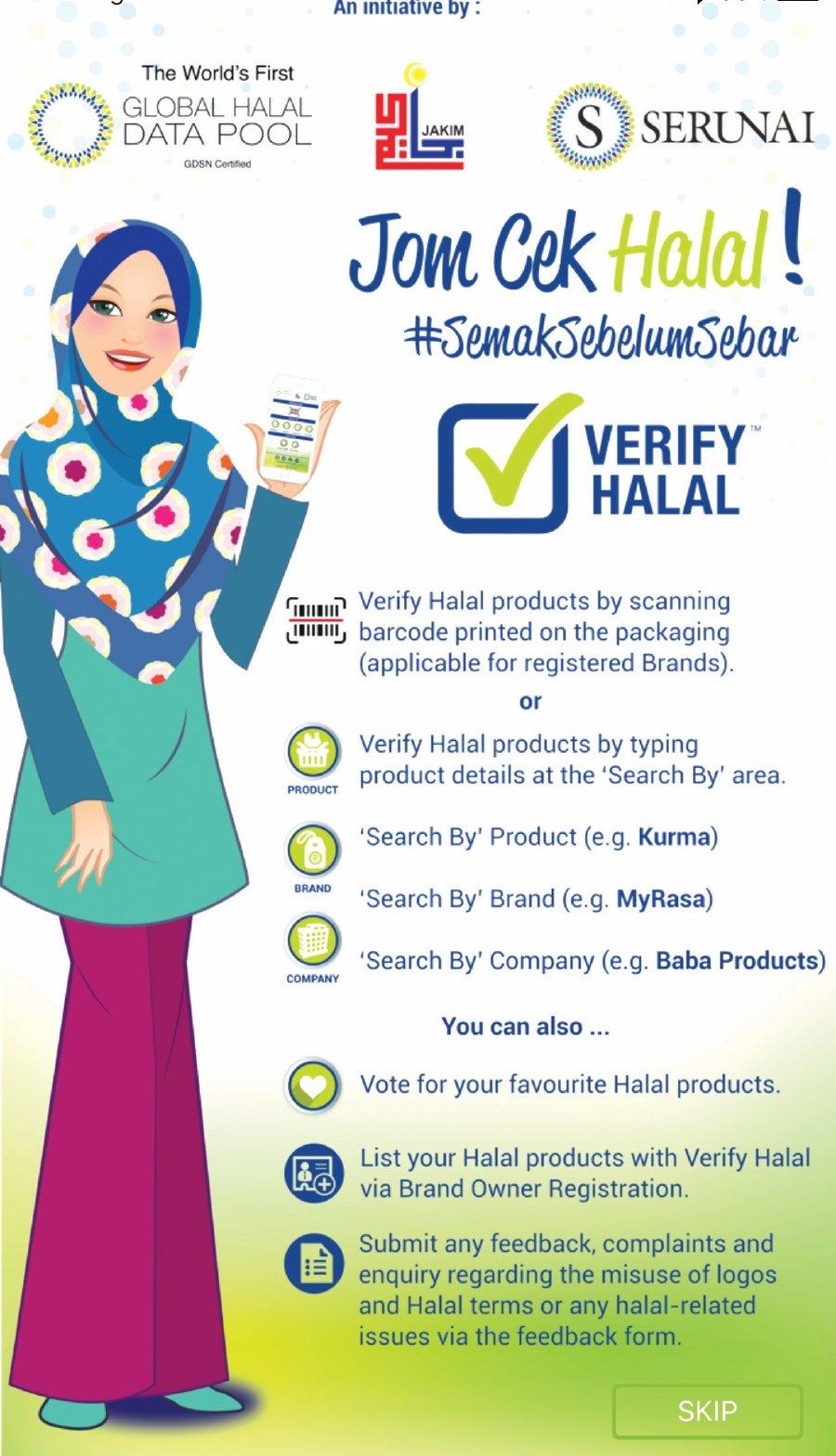 The user-friendly Verify Halal app interface.