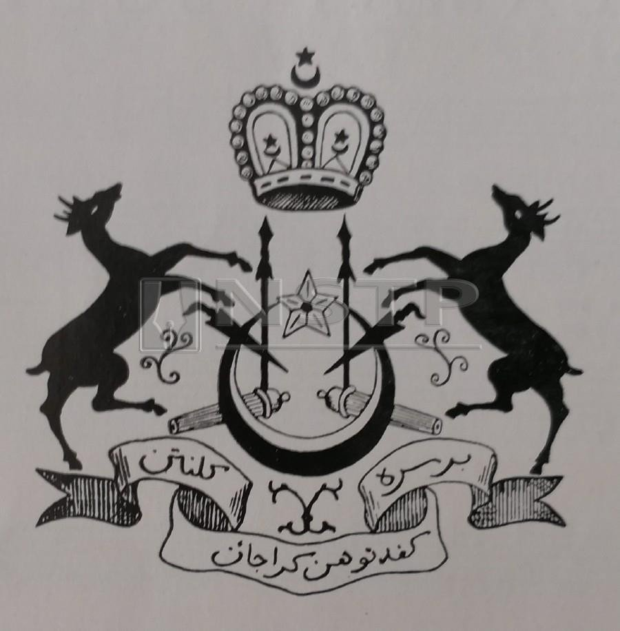 The Kelantan coat of arms was introduced in 1916.