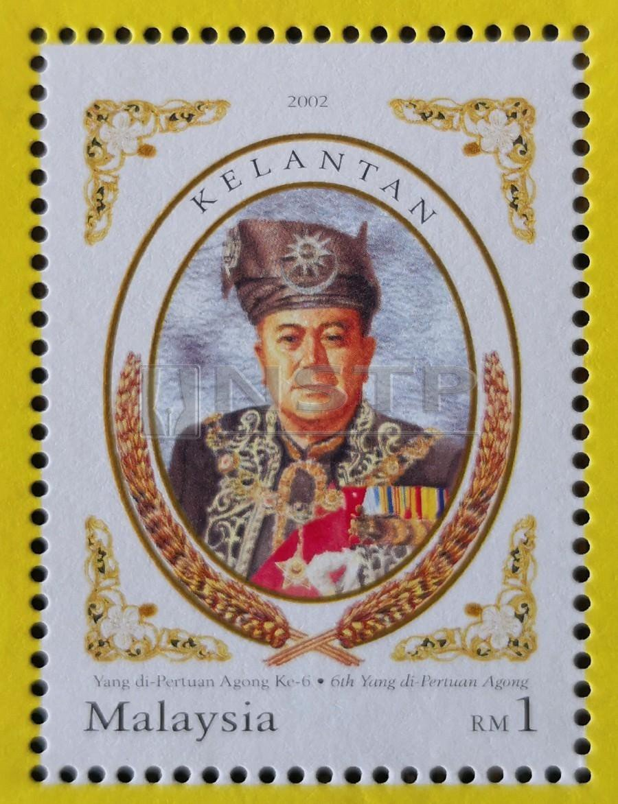 Stamp commemorating Sultan Yahya Petra as the 6th Yang di-Pertuan Agong.