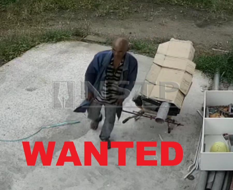 Wanted' photographs scare off scrap metal thief   New