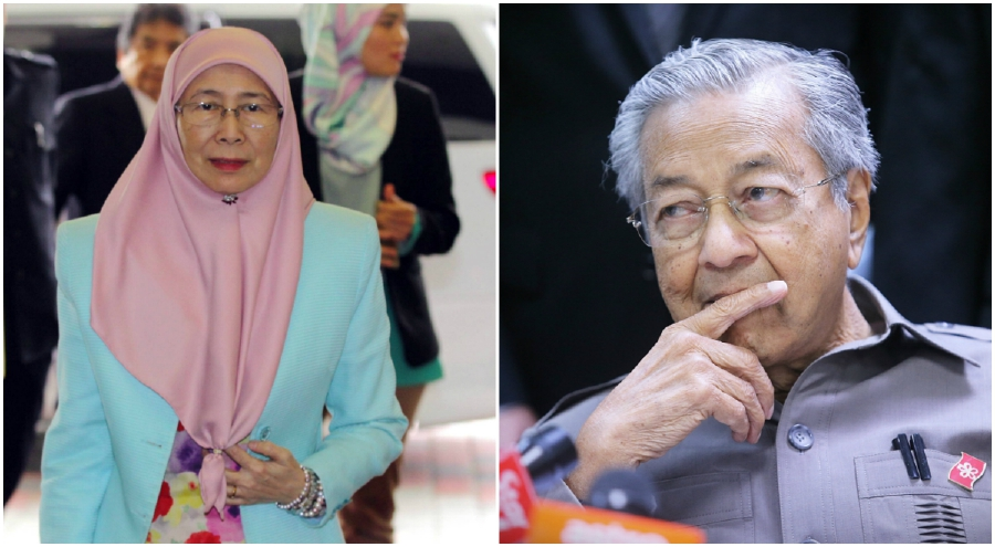 Pakatan Harapan (PH) and PKR president Datuk Seri Dr Wan Azizah Wan Ismail said she would not rule out the possibility of setting up a commission to investigate allegations against Tun Dr Mahathir Mohamad during his 22-year tenure as prime minister.