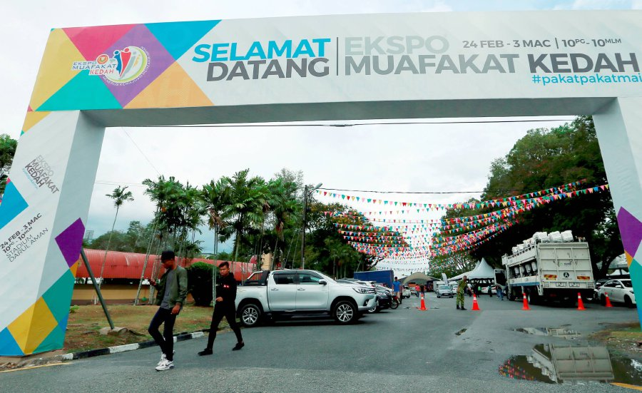 Muafakat Kedah Expo A Showcase Of Kedah Achievements And The Way Forward, MB Bashah