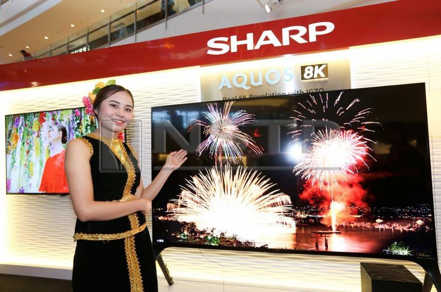 Asean first 8K TV available now   New Straits Times   Malaysia
